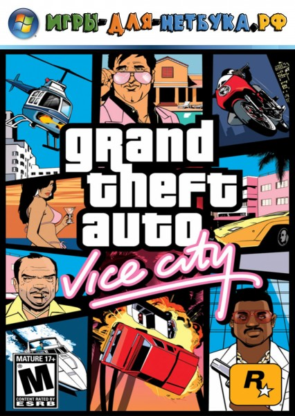 GTA Vice City / Grand The...